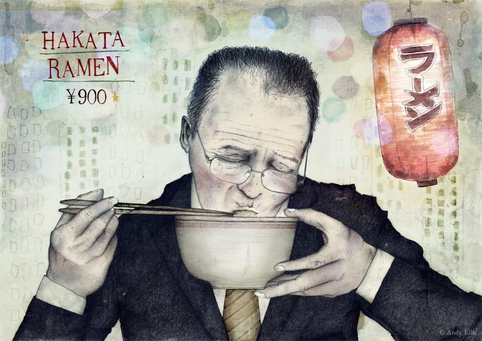 Andy Ellis - Hakata Ramen